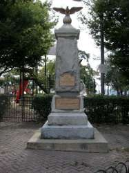 WWI Monument - Jersey City