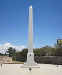 World War I Spire at Concordia Cemetery
