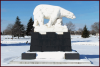Polar Bear Monument, Troy, MI