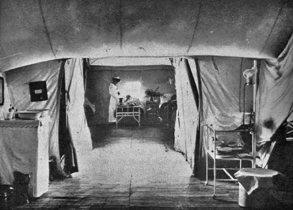 Recovery ward of evacuation hospital